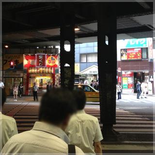 JR神田駅東口徒歩1分