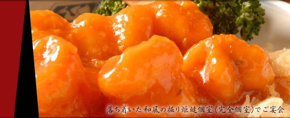 東園のエビチリ、中国料理