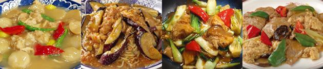 ヤマブシタケを使った料理