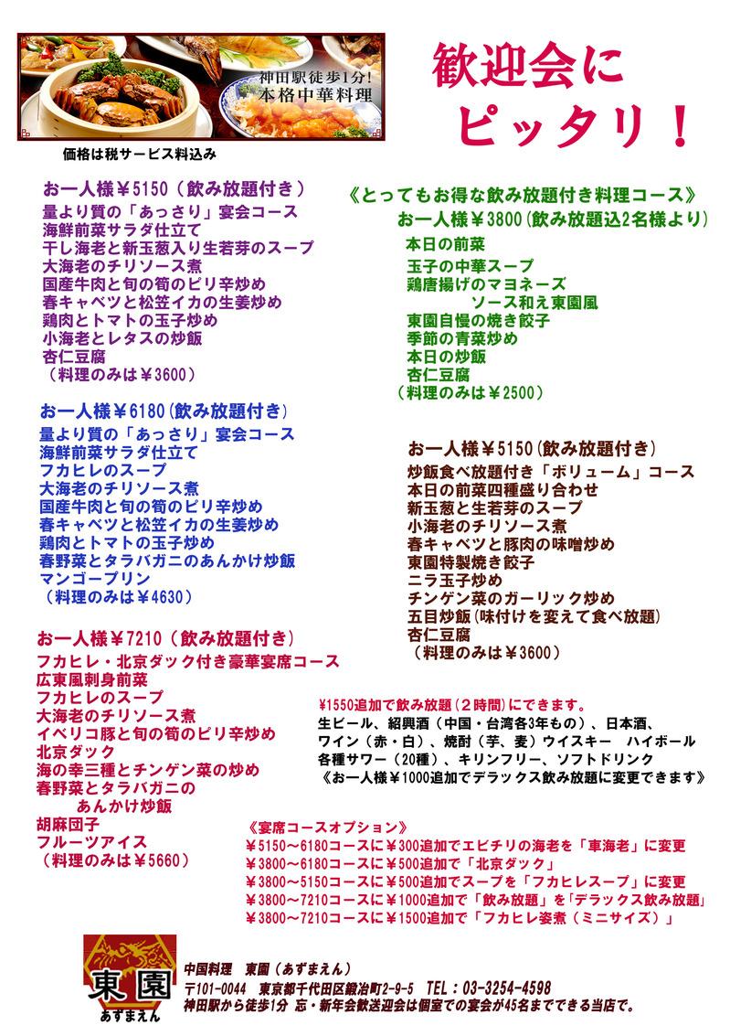 201604-5のコピー.jpg