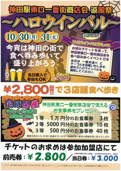 scan-0012.jpg